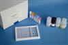 ji烟酰胺腺piao呤二核苷酸lin酸(NADPH)ELISA试剂盒