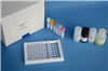 jiyan酰胺xian嘌呤er核苷suan磷suan(NADPH)ELISA试剂盒