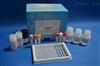 兔子胆固醇酯转yi蛋白(CETP)ELISAshi剂盒