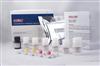 家蚕卵黄蛋白(LT)ELISA试剂盒