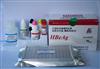人N-乙酰基-丝氨酰-天门冬酰-赖氨酰-脯氨酸(AcSDKP)ELISA试剂盒