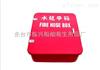 BS-1供应玻璃钢消防水龙带箱 消防员装备箱 .黄沙箱