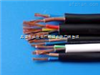 KVV 2*6控制电缆有现货 规格齐全