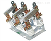 HR20-0.5/800A,HR20-0.5/1000A 隔离开关/低压熔断开关