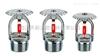 ZSTZ型直立型玻璃球洒水喷头(上喷)