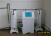 供应赤水消毒设备【全自动控制设备型号】
