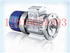BMA7116電機/BMA7126電機/紫光剎車電機