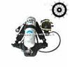 厦门碳纤维呼吸器认证 | 消防正压式空气呼吸器规格参数