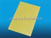FR-4环氧玻璃布层压板