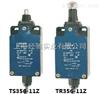 EEX TS356-11Z,EEX TR356-11Z 防爆行程开关/限位开关