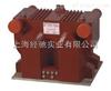 JSZV1-10R,JSZV1-6R,JSZV1-3R 电压互感器