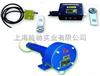 GSG5矿用本质安全型速度传感器