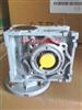 NMRW050/50 71B14紫光蜗轮蜗杆减速机,ZIK紫光减速机
