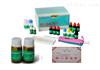 小鼠低氧诱导因子1α【HIF-1α】ELISA试剂盒