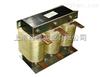 CKSG-1.2/0.25-6%,CKSG-1.5/0.25-7%低压串联(滤波)电抗器