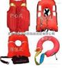 ZHGQYT-0511(CE)气胀式救生衣认证厂家