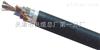 hya;hya22;hya53铠装音频通信电缆