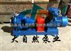 供应IH50-32-125化工泵