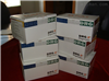 大鼠TNFαⅠRelisa检测试剂盒