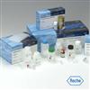 人胰岛素样生长因子结合蛋1(IGFBP-1)elisa检测试剂盒