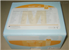 人胰岛素样生长因子结合蛋3(IGFBP-3)elisa检测试剂盒