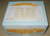 人脂多糖(LPS)elisa检测试剂盒