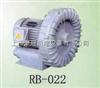 RB-022高壓風機。
