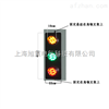 ABC-HCX-50|100|150LED滑触线指示灯