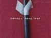 本厂订做 ZR-KVVP22控制电缆生产范围