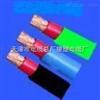 VV电缆价格VV聚氯乙烯绝缘护套电力电缆价格
