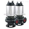供應JYWQ100-80-20-2000-7.5高揚程排污泵