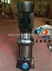 供应CDLF2-50立式多级泵厂家