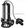 供應JYWQ200-250-22-3000-30潛水排污泵型號