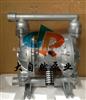 供应QBY-100气动隔膜泵厂家
