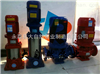 供应XBD3.2/40-125ISG消防泵安装