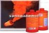 船用橙色烟雾信号CCS认证|烟雾信号厂家