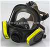全面罩防毒面具认证|防毒面具技术参数