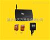 GSM断电型电力电缆防盗报警器