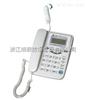 BHHBHH本安型防爆电话机
