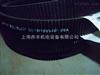 2/11M1400SPL进口金日良机皮带/盖茨广角带2/11M1400SPL