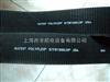 5/11M1400SPL進口聯組廣角帶5/11M1400SPL冷卻塔專用皮帶