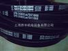SPB2680LW/5V1060进口高速传动带耐高温SPB2680LW/5V1060三角带