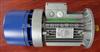 BMA8024蘑菇装袋机专用BMA紫光电机