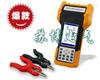 SBNZ-02蓄电池快速容量测shi仪