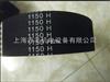 進口同步帶1800XXH單面齒梯形1800XXH同步帶工業皮帶