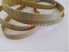 DT5-480供应进口同步带高速传动带DT5-480双面齿同步带