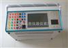 KJ660微电脑继电保护测试仪