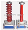 FRC-150KV交直流分压器价格优惠