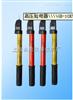 供应高压伸缩语音验电器GD-110KV型
