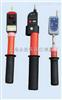 GD-110KV型永利彩票伸缩语音验电器